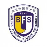 北京外国语大学2012年翻译硕士MTI真题与答案
