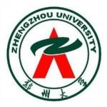 郑州大学2013年翻译硕士MTI真题及答案