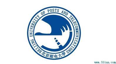 厦门大学mti真题_北京邮电大学2012年翻译硕士MTI真题及答案 | 翻译硕士(MTI)真题网